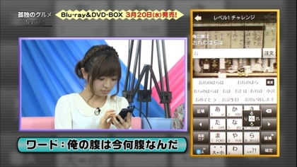 180212 紺野あさ美 (10)