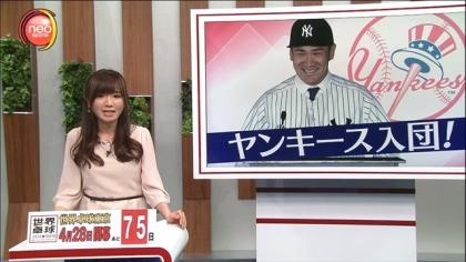 180212 紺野あさ美 (5)