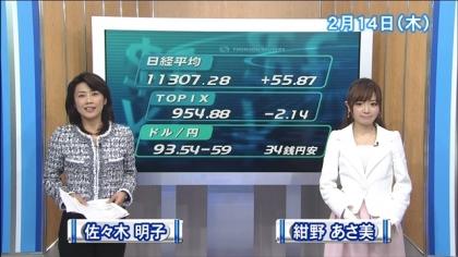 180214 紺野あさ美 (7)