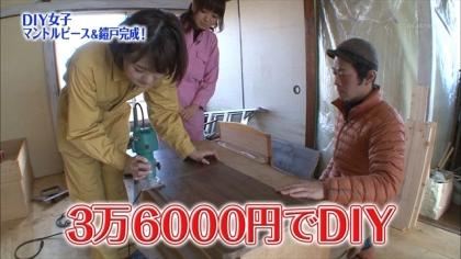 180214 紺野あさ美 (4)