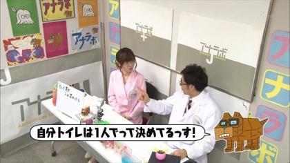 180215 紺野あさ美 (4)