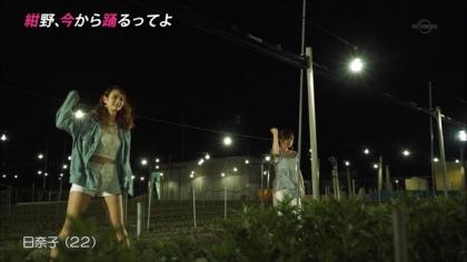 180217 紺野あさ美 (1)