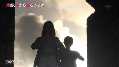 180217 紺野あさ美 (2)