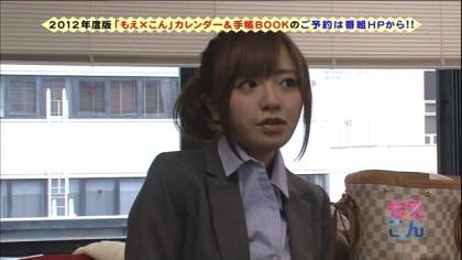 180217 紺野あさ美 (9)