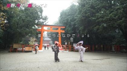 180218 紺野あさ美 (1)