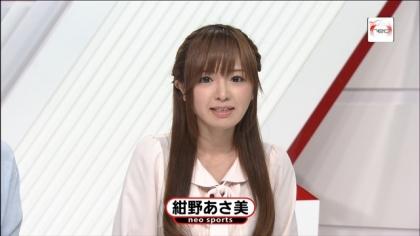180218 紺野あさ美 (10)