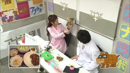 180220 紺野あさ美 (6)