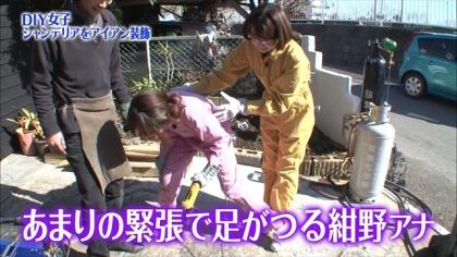 180221 紺野あさ美 (6)