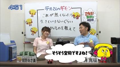 180223 紺野あさ美 (1)