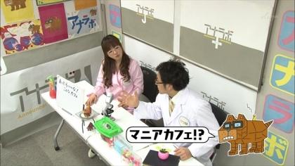 180223 紺野あさ美 (6)