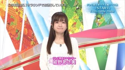 180223 紺野あさ美 (5)