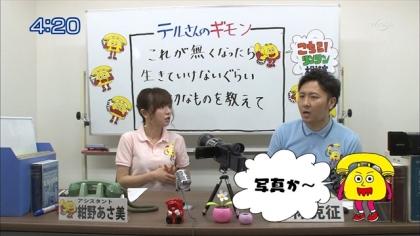 180224 紺野あさ美 (2)