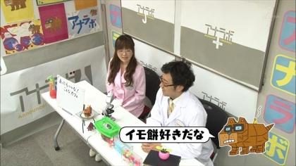 180224 紺野あさ美 (7)