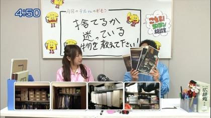 180224 紺野あさ美 (5)