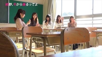 180226 紺野あさ美 (2)