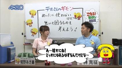 180226 紺野あさ美 (7)