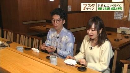 180226 紺野あさ美 (5)