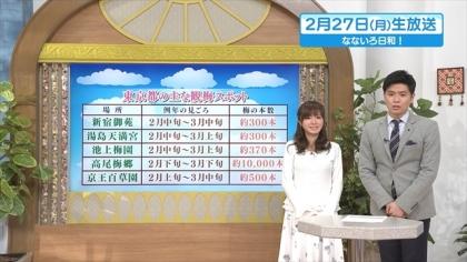 180227 紺野あさ美 (1)