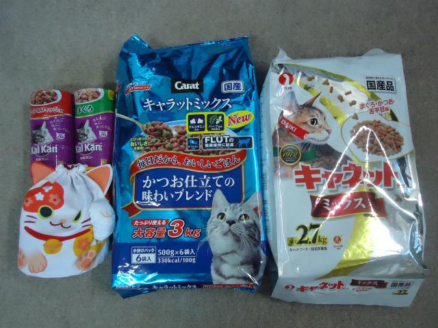 gokifu0032.jpg
