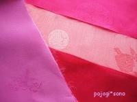 ピンク系 シルク