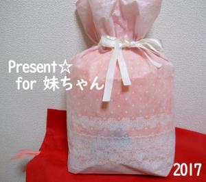 2017_12_25_03.jpg