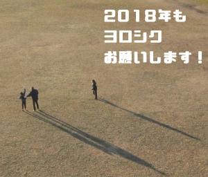 2018_1_01.jpg