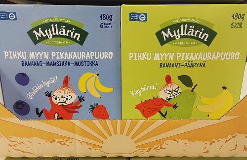 フィンランド Lidl Muumi ムーミン