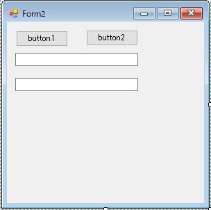Form2の配置