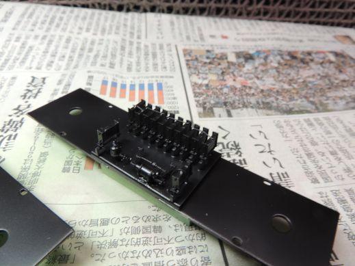 相鉄ED10 オレンジカンパニー