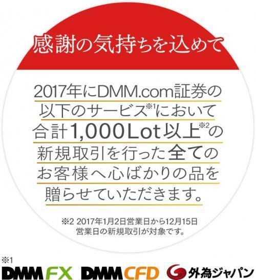 201801052_convert_20180105195642.jpg