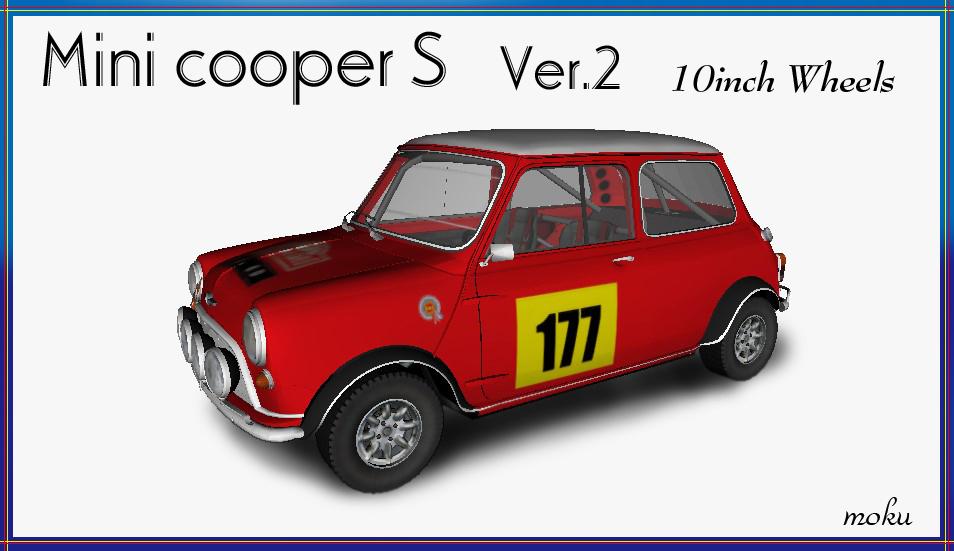 mini_cooper_s_v2.jpg
