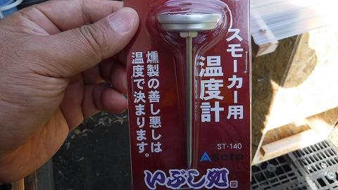 2017.12.31菜活13