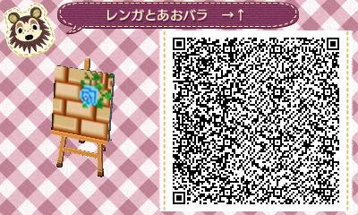 青薔薇と縁あり ↑→