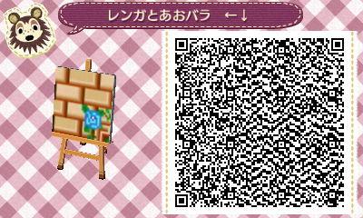 青薔薇と縁あり ↓→