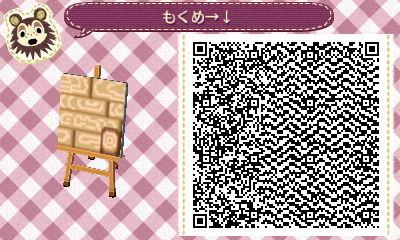 木目 →↓