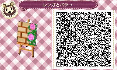 レンガと薔薇→