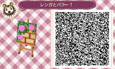 レンガと薔薇←↑