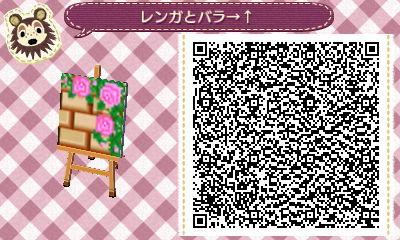 レンガと薔薇→↑