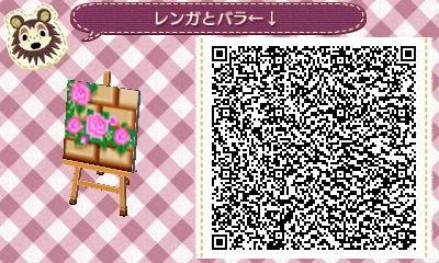 レンガと薔薇←↓