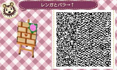 レンガと薔薇内角→↑