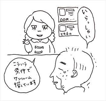 IMG_0809_R.jpg