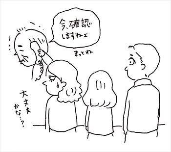 IMG_0810_R.jpg