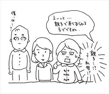 IMG_0811_R.jpg