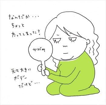 IMG_0925_R.jpg