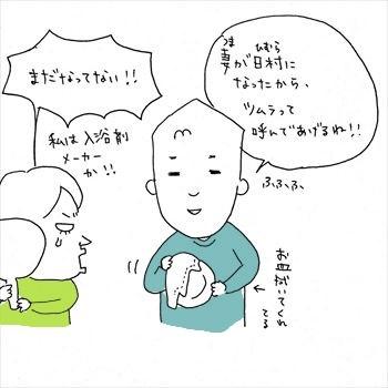 IMG_0929_R.jpg