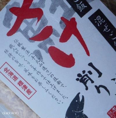 sakebushi18-0226.jpg
