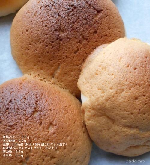 sweetboule18-0221.jpg