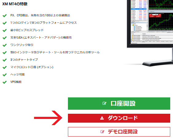 xm-mt-install3.png