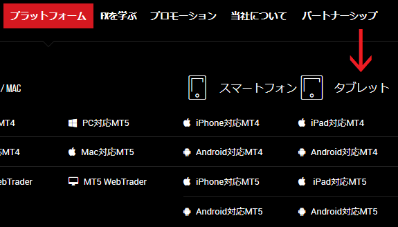 xm-tablet02.png