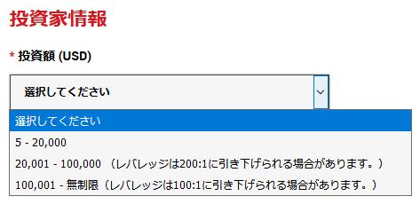 xm-toushigaku1.png